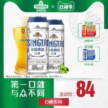 醉鹅娘推荐青岛啤酒日期新鲜白啤11度500ml12听罐啤新品上市