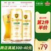 青岛啤酒 日期新鲜小麦啤酒 白啤500ml*12听果香馥郁