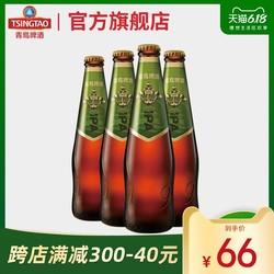 青岛啤酒IPA精酿啤酒14度330ML*4瓶印度淡色艾尔精酿啤酒