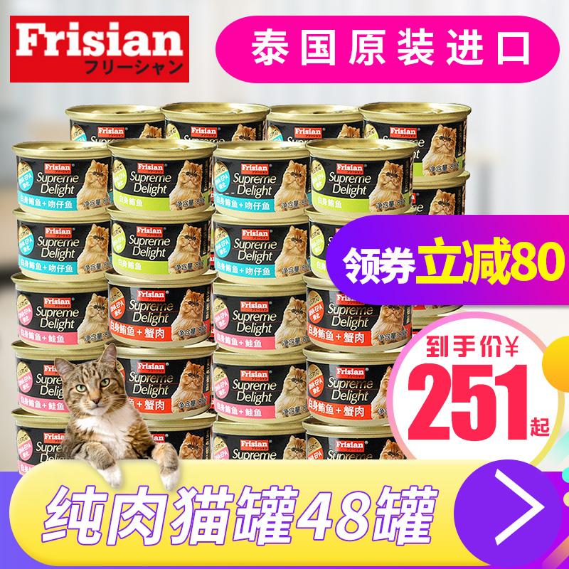 Консервированная еда для кошек Артикул 591360152244