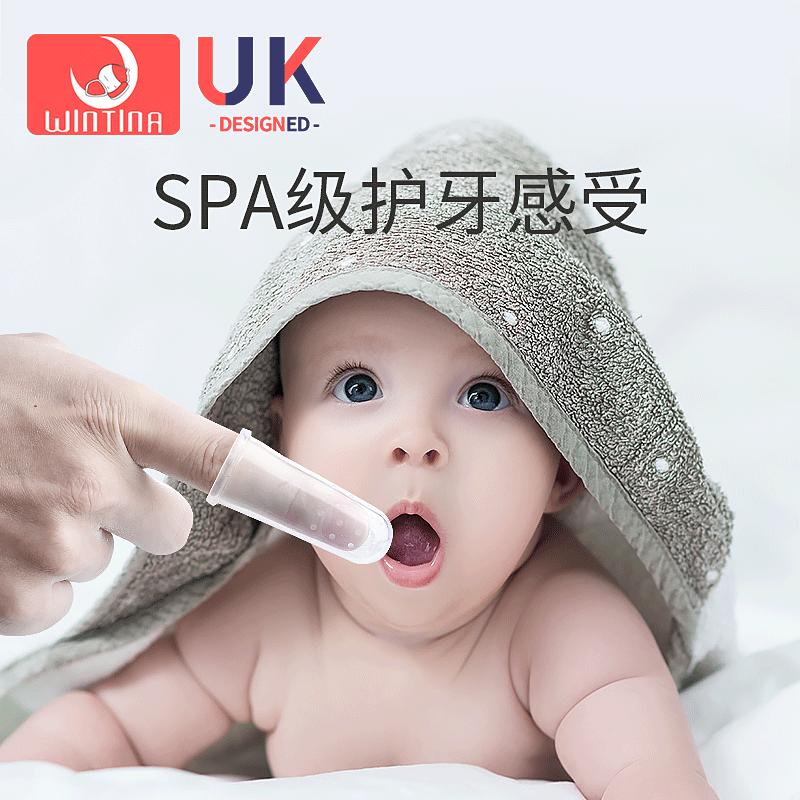 硅胶超软婴幼儿专用指套牙刷