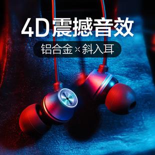 英菲克in7耳机原装 通用男女生适用iPhone苹果vivo华为小米oppo手机安卓有线控重低音炮耳塞高清音质 入耳式