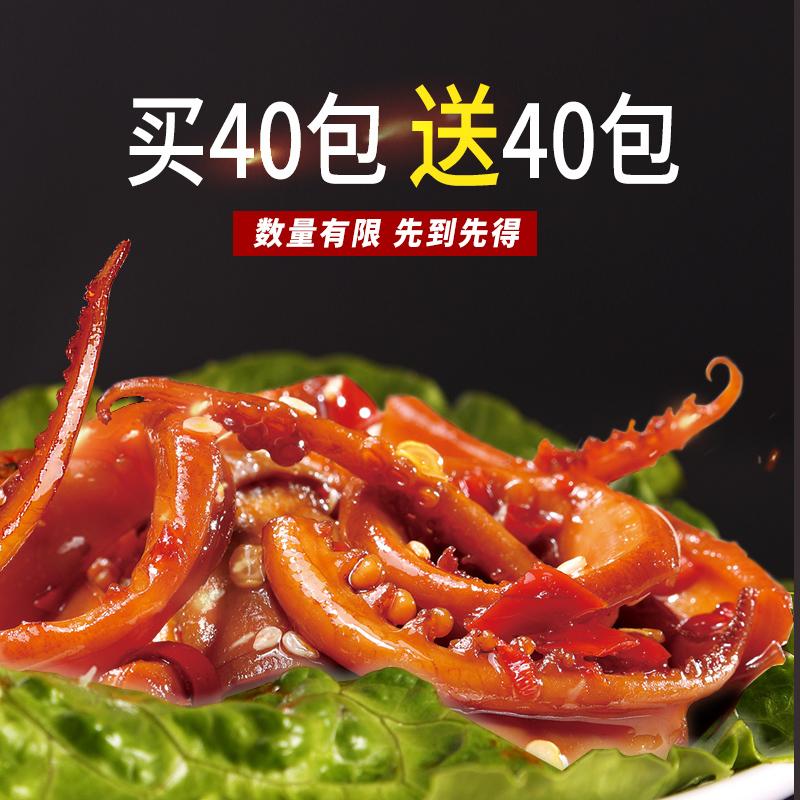 渔米之湘鱿鱼须香辣味零食小吃湖南特产鱿鱼丝小包装即食休闲食品