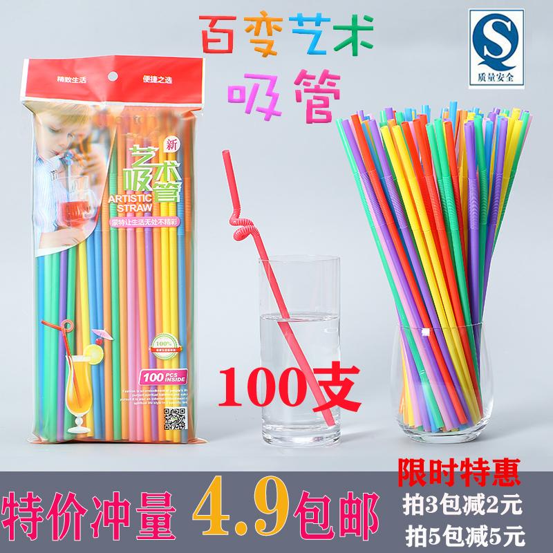 Трубочки для детских бутылочек Артикул 20196857193