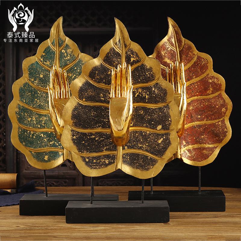 泰国工艺品手工木雕菩提叶雕花摆设
