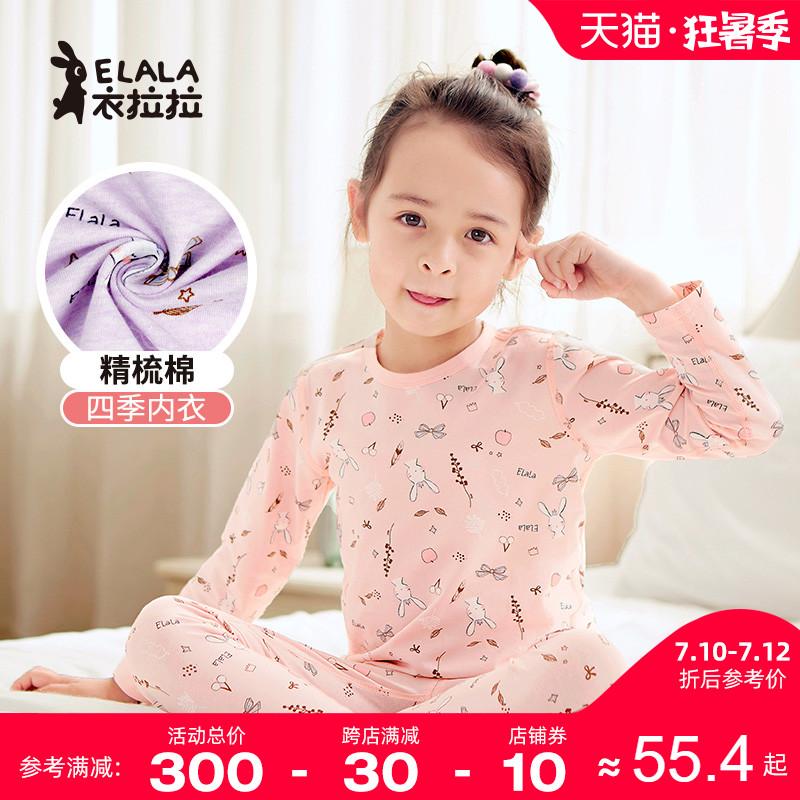 Пижамы детские Артикул 599159301902