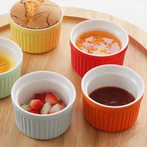 可爱糖果色 舒芙蕾陶瓷烤碗迷你烘焙烤箱模具果冻布丁杯甜品碗蛋