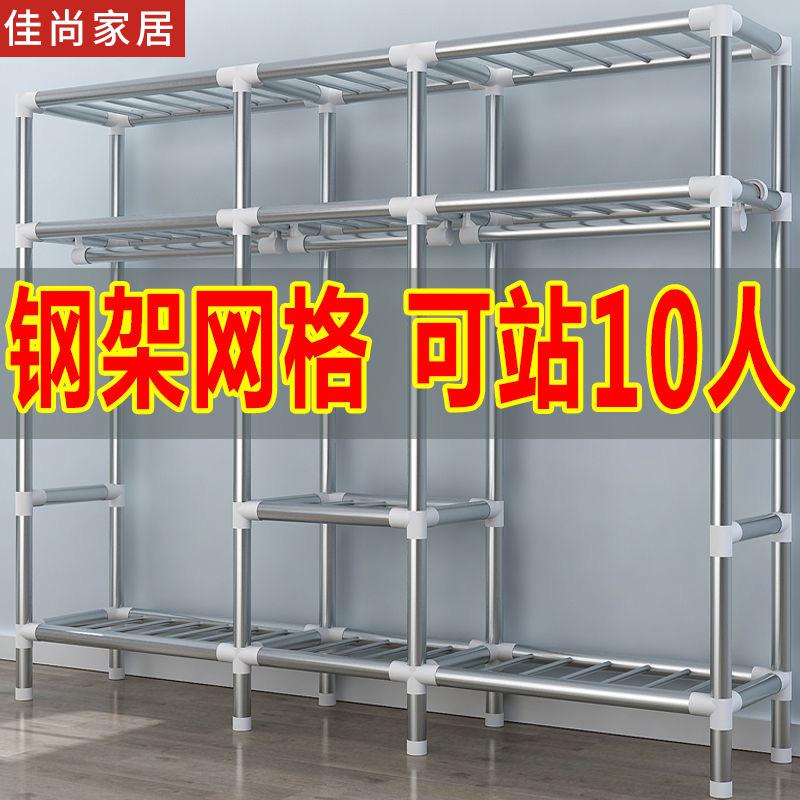 25mm简易衣柜布衣柜钢管加粗加固简约布艺组装家用现代挂衣出租房