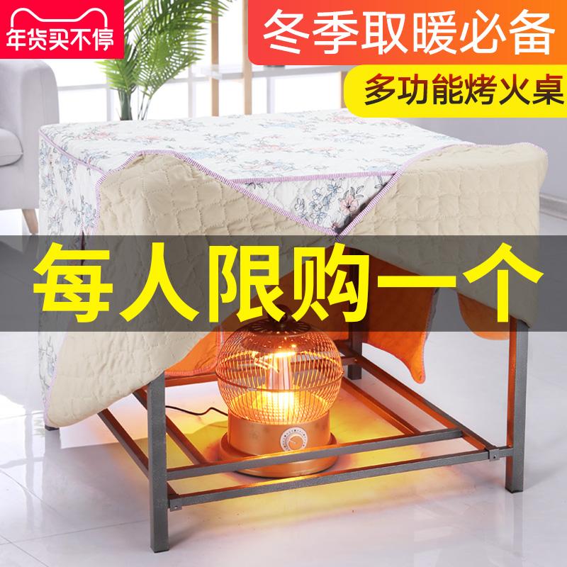 蓝语烤火桌子烤火架家用不锈钢烤火架取暖桌折叠冬季正方形多功能