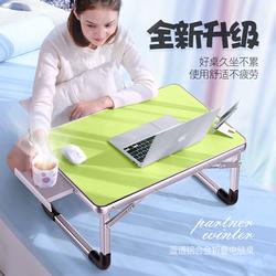 蓝语笔记本电脑桌做床上用小桌子懒人桌学生宿舍学习桌书桌折叠桌