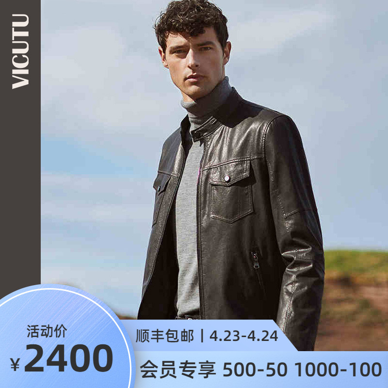 Vicutu / Wiko Men's Leather Sheep Percutaneous Leather Jacket Slim Tools Jacket Leather Jacket