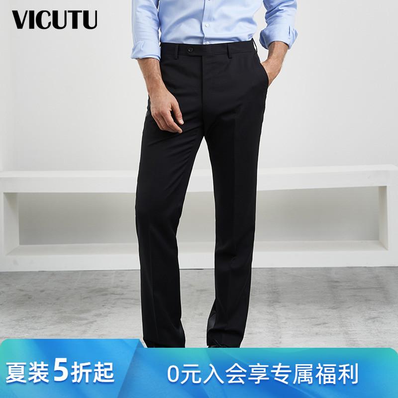 Брючные костюмы / Классические брюки Артикул 535438467835
