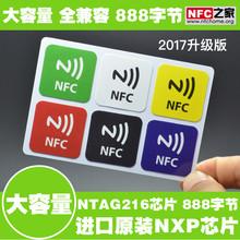 Сканеры и принтеры штрих-кодов > IC карты.