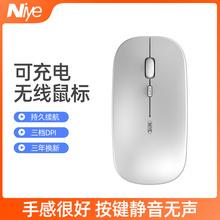 适用Huawei/华为耐也无线鼠标无声静音可充电式蓝牙双模5.0女生无限办公苹果Mac小米戴尔iPad笔记本台式电脑