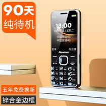 iPhone12全新手机12Pro苹果Promax12iPhone苹果Apple分期免息