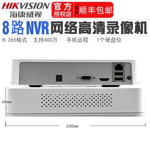海康威视网络硬盘录像机8路高清家用监控设备NVR主机DS-7108N-F1
