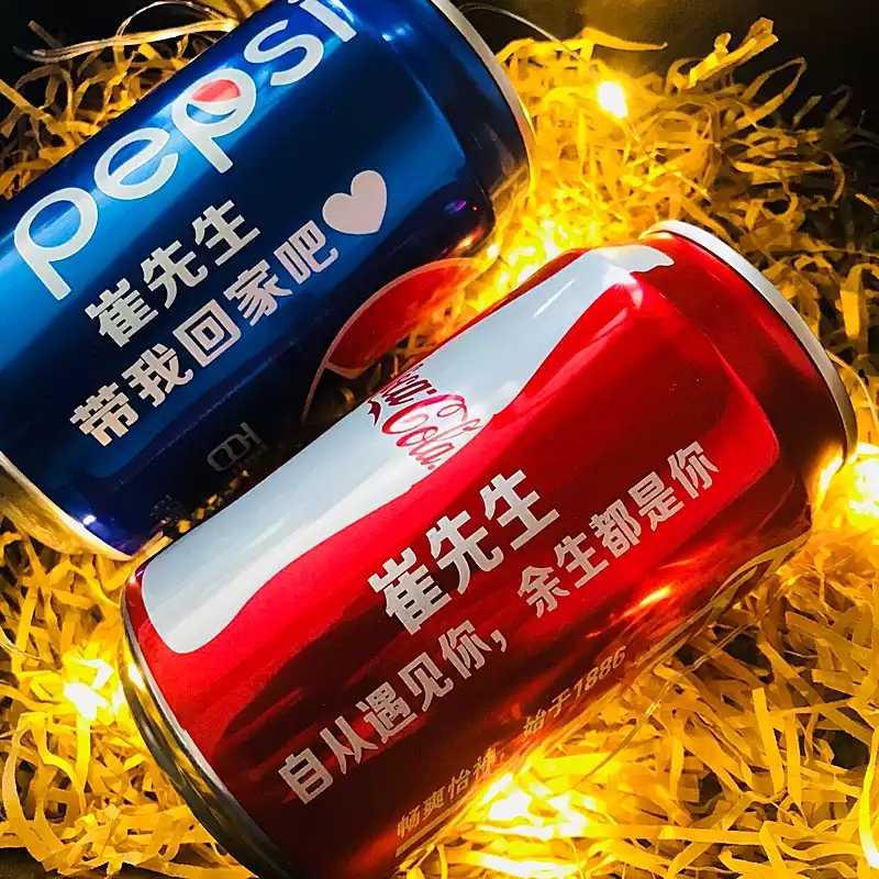 可口可乐易拉罐定制老公生日礼物名字生日抖音啤酒刻字结婚伴手礼