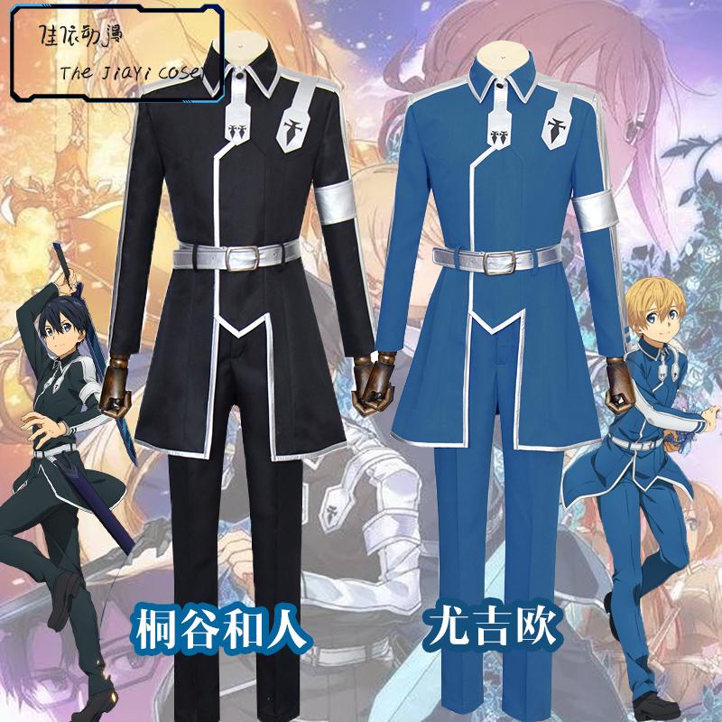 刀剣神域Alicization第3期コスプレ桐谷仁と尤吉欧コスプレ衣装