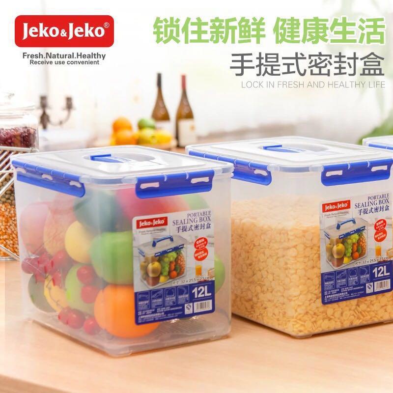 限8000张券冰箱水果蔬菜保鲜收纳盒大容量家用