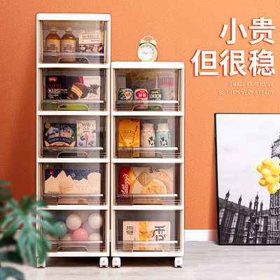 Drawer storage cabinet box household snacks living room multi-layer plastic crevice storage cabinet thickening finishing rack