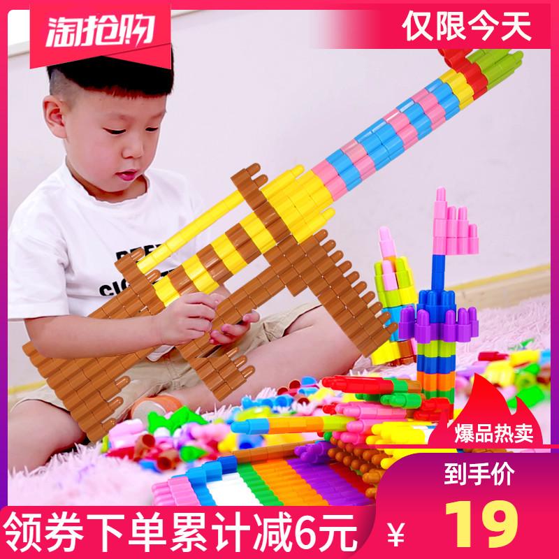 儿童塑料拼插子弹头积木4-6岁幼儿宝宝拼装男孩益智玩具1-2-3周岁