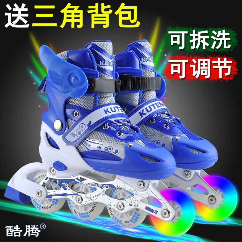 Childrens roller skates, childrens roller skates, mens and womens skates, single row skates, childrens learning, straight row adjustable wheels