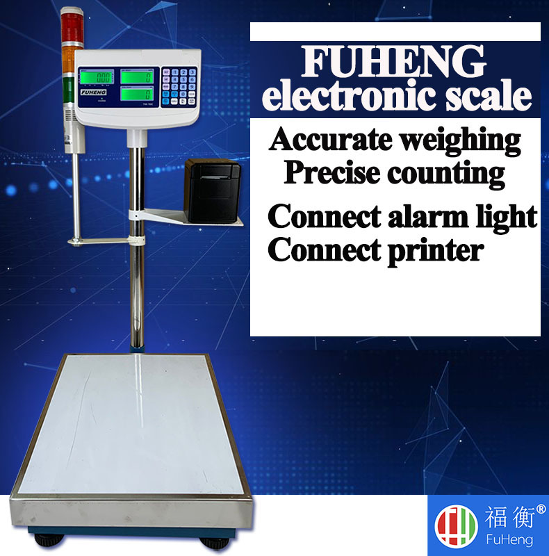 FUHENG counting electronic scale + alarm light and printer