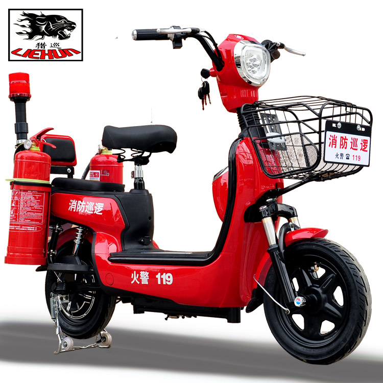 Hunting patrol customized fire patrol electric bicycle community property security Street emergency rescue train