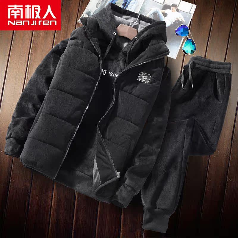南极人金丝绒三件套运动套装男秋冬款2018新款韩版加厚潮流百搭马