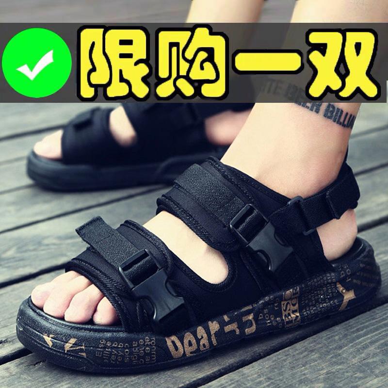 6夏季7男童凉鞋8软底9防滑拖鞋
