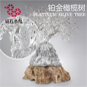 PT铂金爱奢华定制The Most Expensive Tree橄榄树