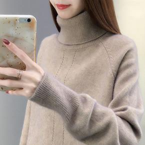 高领毛衣女加厚套头长袖内搭打底衫2020新款秋冬洋气针织衫女宽松