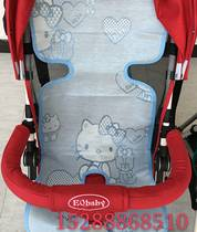 Baby strollers baby mat children ice silk umbrellas car mat mats in summer BB seat dining chair universal