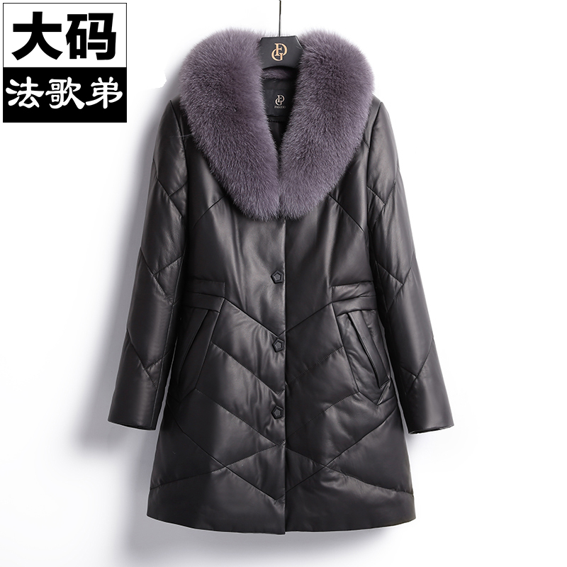Large size leather down jacket for middle-aged and old women, fox hair collar, medium length sheep skin fur coat, fur coat