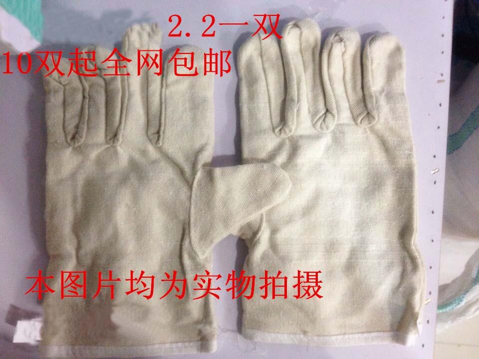 包郵正宗鐵人牌加厚雙層防護帆布手套搬運裝修工廠耐磨(10雙1打)