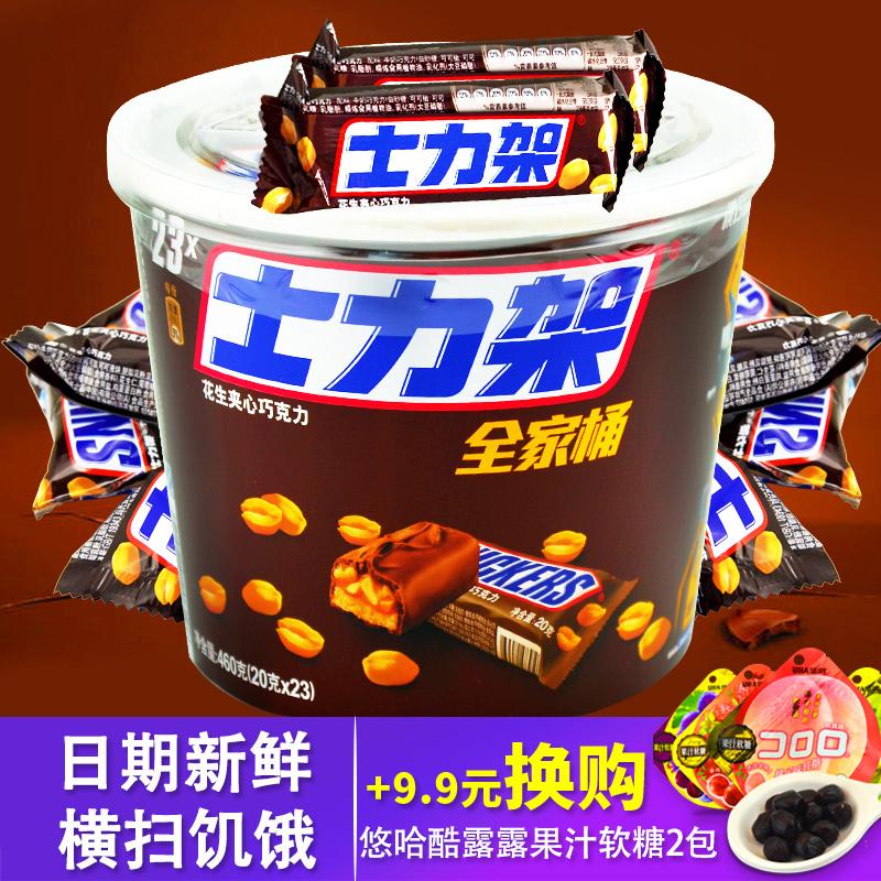 士力架花生夹心巧克力460g德芙全家桶家庭装糖果年货零食散装批发