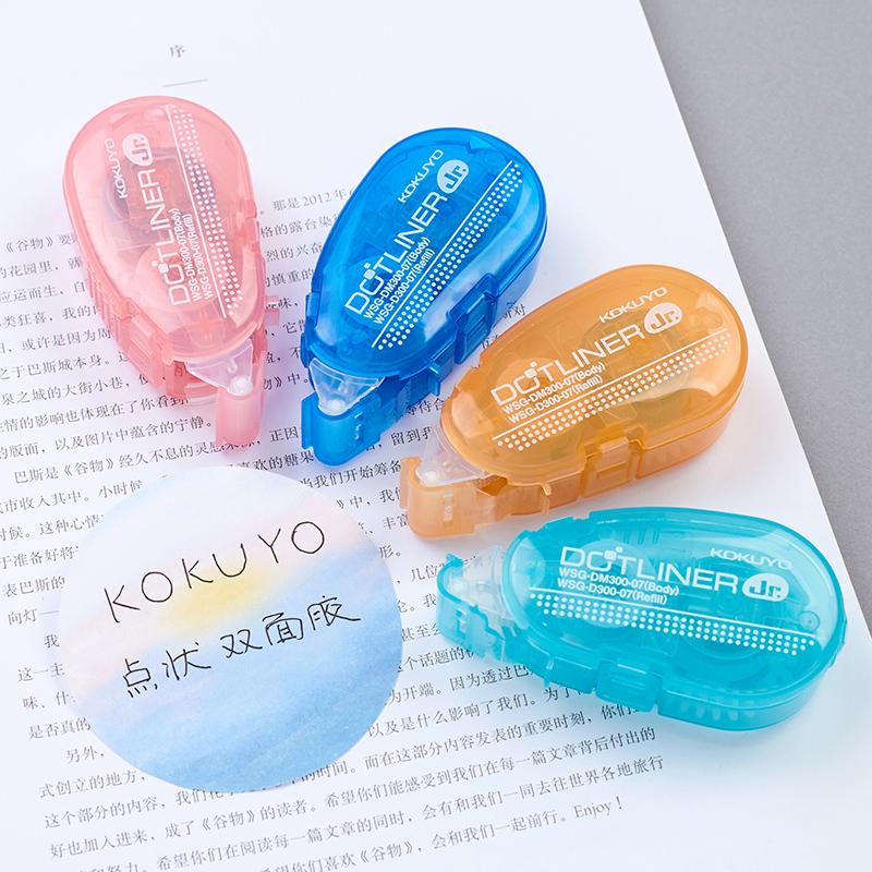 日本国誉JR新款可替换点点胶点状双面胶