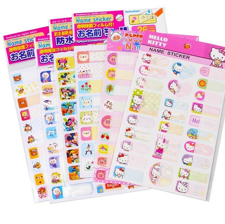 可爱卡通小学生防水姓名贴标签贴商品贴儿童名字贴条创意日韩文具