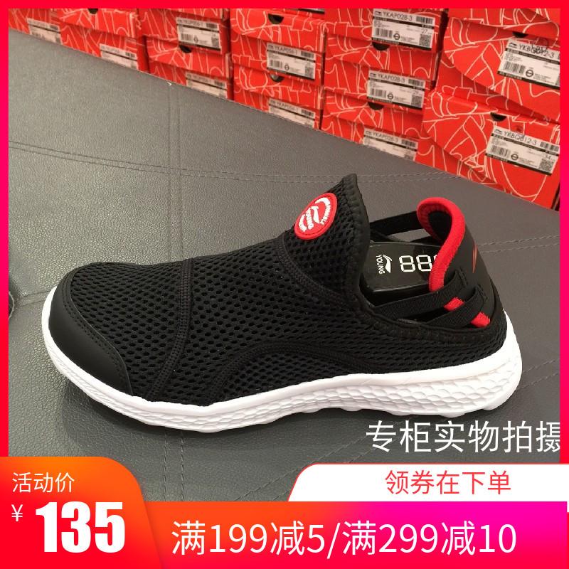 Спортивная обувь для детей и подростков Артикул 614810701244