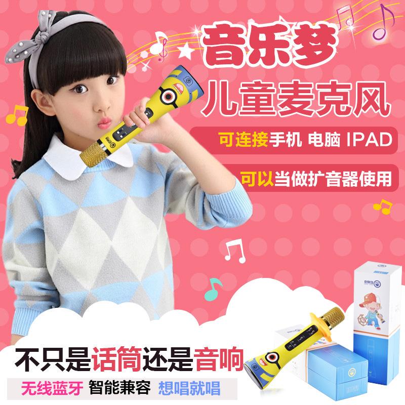 儿童唱歌玩具无线蓝牙手机话筒麦2岁3宝宝K歌4麦克风6女童8卡拉OK