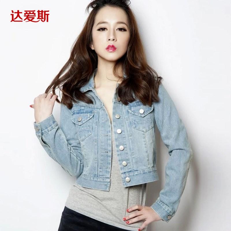 韩国2019春季牛仔外套女短款七分长袖韩版显瘦浅色牛仔上衣小外套