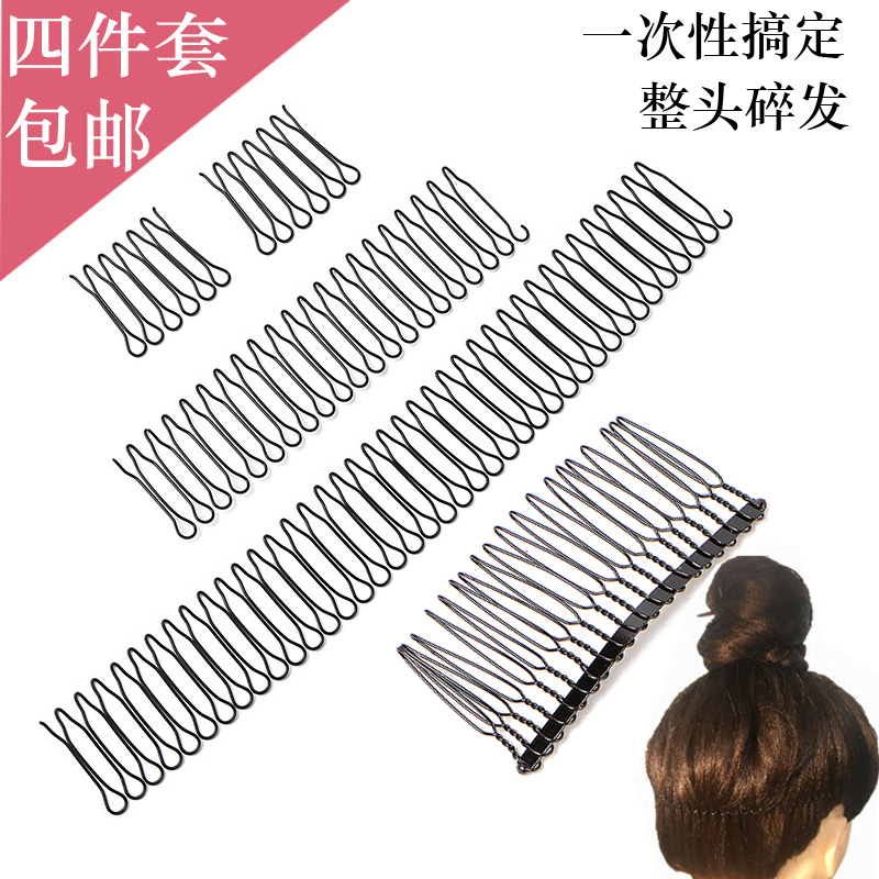 Hair breaking artifact womens clip back hair breaking finishing fixed hair clip front bangs invisible hair clip curling comb