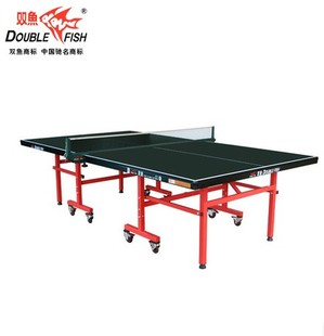 Pisces 201 double folding mobile tables pool table tennis table to send genuine Pisces grid