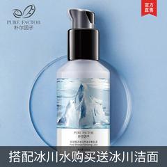Pure Factor 朴尔因子 冰川控油平衡乳液 收缩毛孔清爽保湿锁水