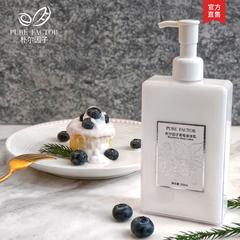 朴尔因子 黑莓身体乳 保湿滋润补水香体全身润肤男女