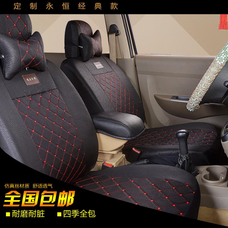 新哈飞民意/俊意/中意/小霸王/路宝面包车7/8座套汽车坐垫套