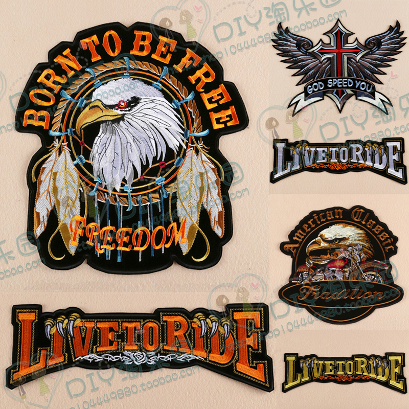 King Harley Davidson motorcycle models eagle insignia embroidered cloth patch applique clothes decoration stickers affixed to the back