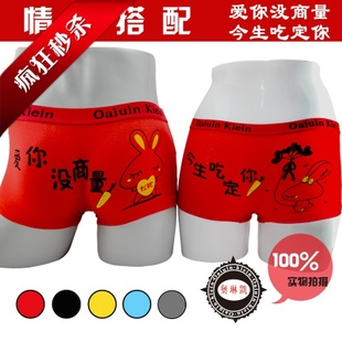Couple cotton cartoon red benmingnian print sexy cute personality boxer underwear special price 4069