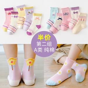 女童襪秋中筒襪純棉長襪韓版厚加絨寶寶1-3-5-7-9-12歲小公主襪子