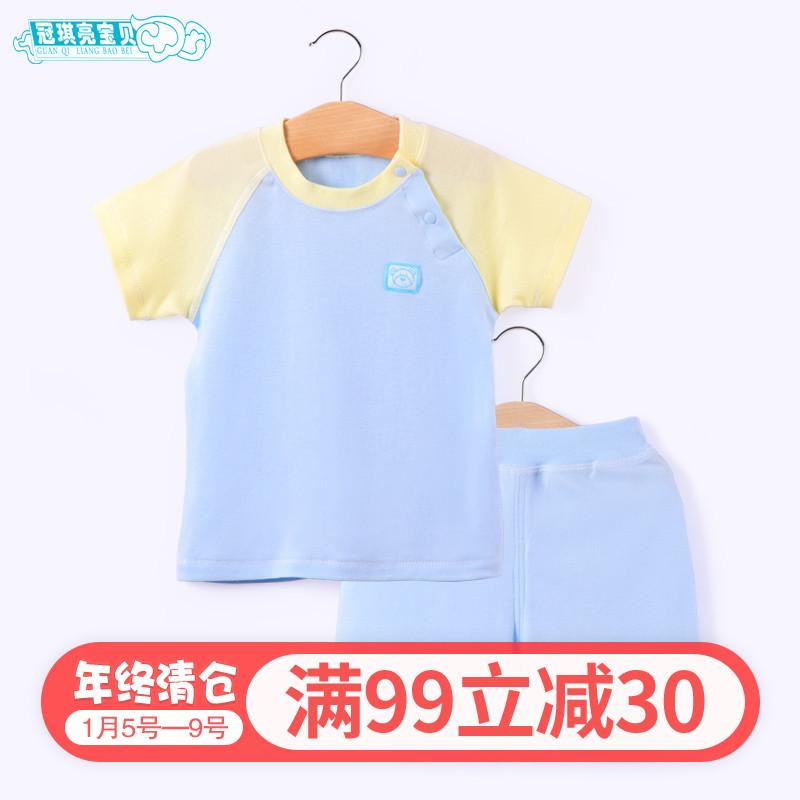 婴儿衣服薄款夏季两件套装男女宝宝短袖纯棉睡衣幼儿童休闲夏装